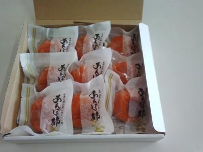 冷凍あんぽ柿 限定販売!!